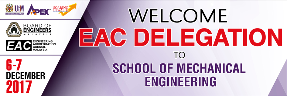 Mechanical Engineering web banner